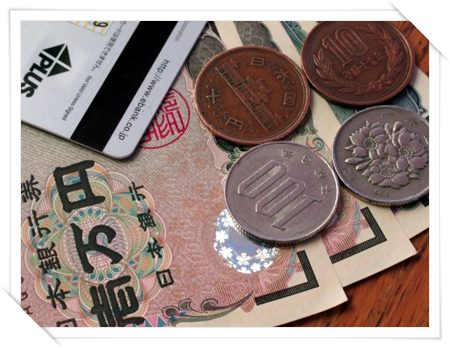 金銭感覚に不安