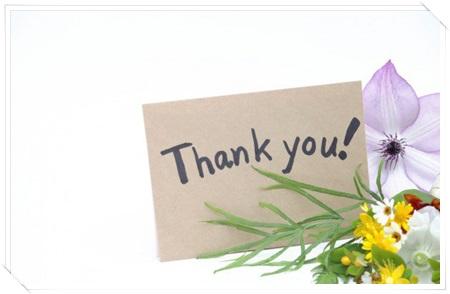 何でも「ありがとう」- 前向きになる方法 いつもうまくいかない自分を好転