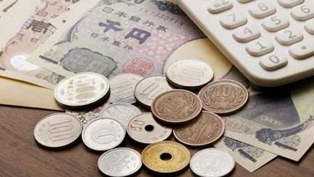 金銭感覚の一致は理想の相手