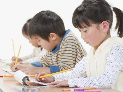 公立中高一貫校受験の対策、準備、心構え 親として本気度が必要!